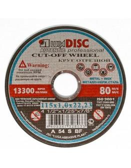 Disc abraziv pentru taiat metal si inox Lugadisc Autentic 115X1,0X22,2