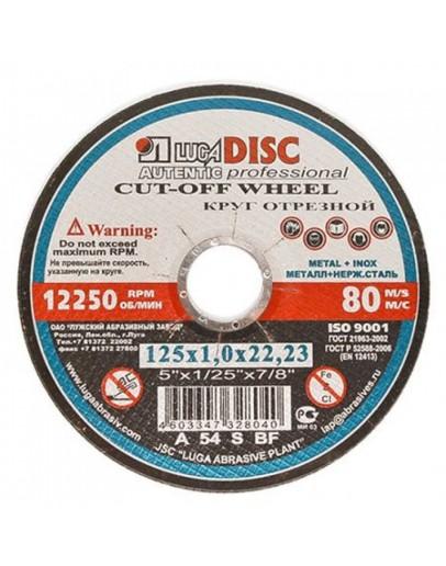 Disc abraziv pentru debitat metal si inox Lugadisc Autentic 125X1,0X22,2