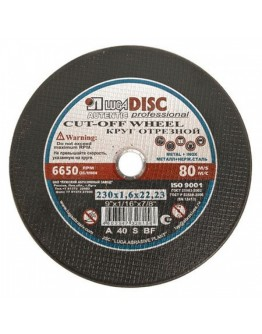 Disc abraziv pentru taiat metal si inox LUGADISC AUT230X1,6X22,2