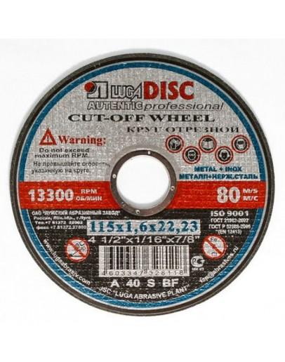 Disc abraziv pentru taiat metal si inox Lugadisc Autentic 115X1,6X22,2