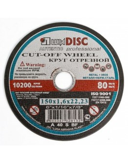 Disc abraziv pentru debitat metal si inox LUGADISC AUT150X1,6X22,2