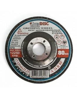 Disc abraziv pentru slefuit Lugadisc Autentic 125X6,0X22,2