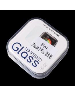 Sticla securizata protectie camera pentru iPhone 7 / 8 Plus