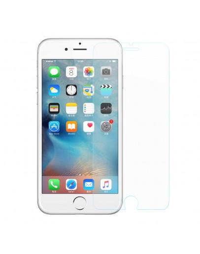 Sticla securizata BASEUS 0.2mm pentru iPhone 7 4.7 inch