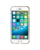 Carcasa protectie spate BASEUS din plastic pentru iPhone 6 Plus / 6S Plus 5.5 inch, gold